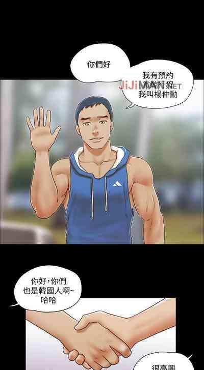 【周五连载】协议换爱(作者:遠德) 第1~62话 4