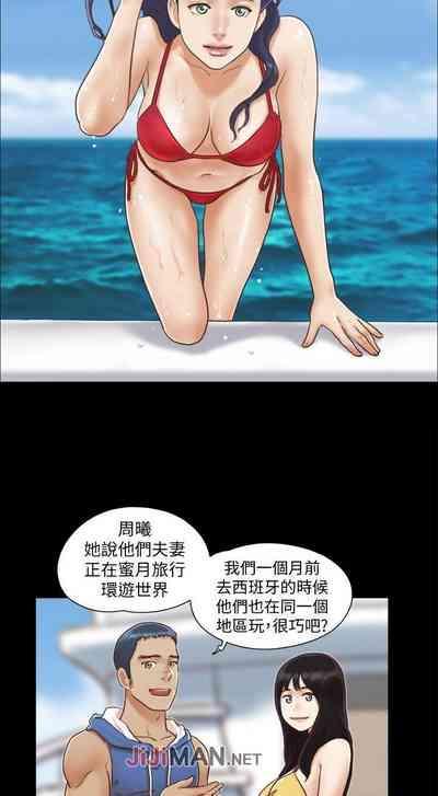 【周五连载】协议换爱(作者:遠德) 第1~62话 7