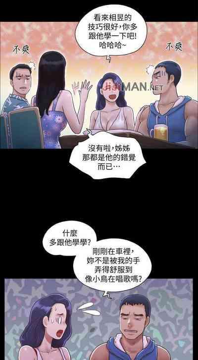 【周五连载】协议换爱(作者:遠德) 第1~62话 8