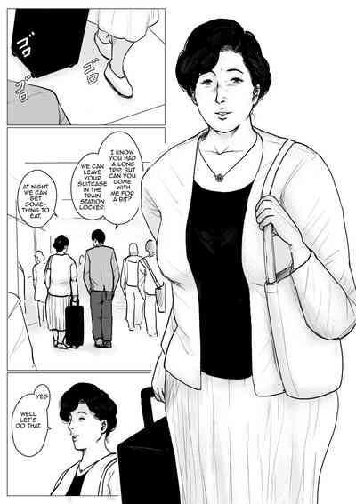 Haha ni Koishite Remake Ban 3 | Making Love with Mother 3 2