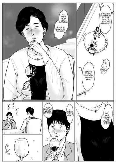 Haha ni Koishite Remake Ban 3 | Making Love with Mother 3 6
