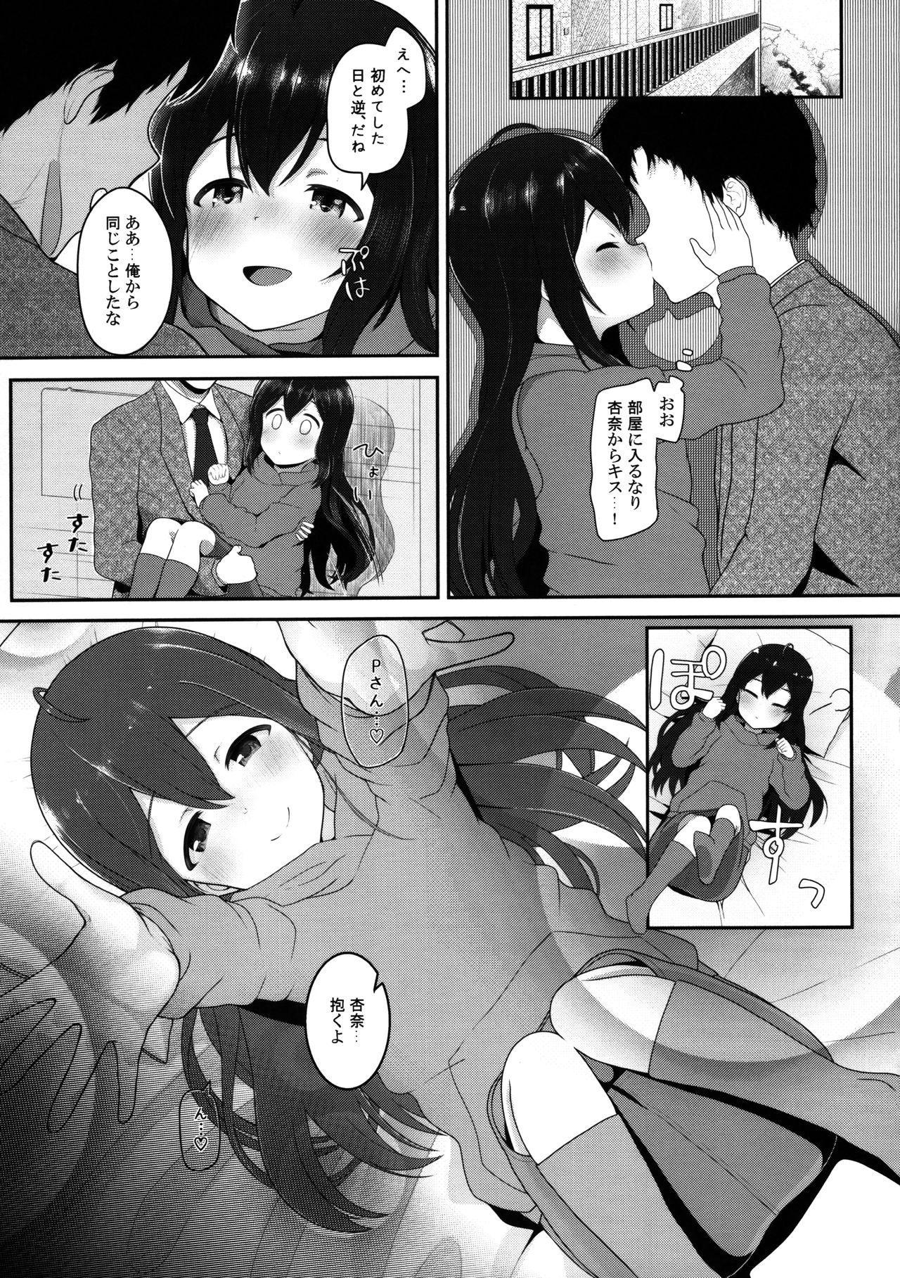 Idol tono Nichijou vol.1 3