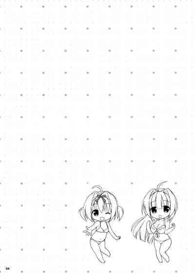 Icha Love x AneImo Sweet Pudding 3 5