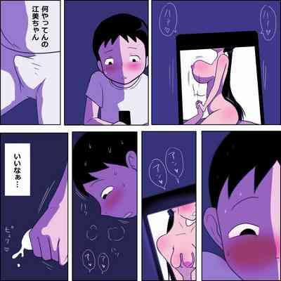 Seiteki Doukyuusei 7