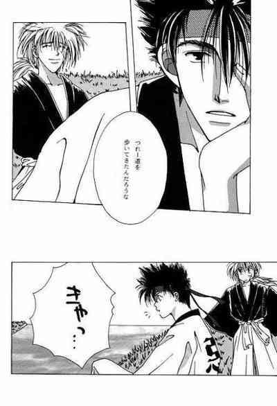 Tsukiyoi No Yuuwaku ACT 1 CRESCENT LIGHT 8