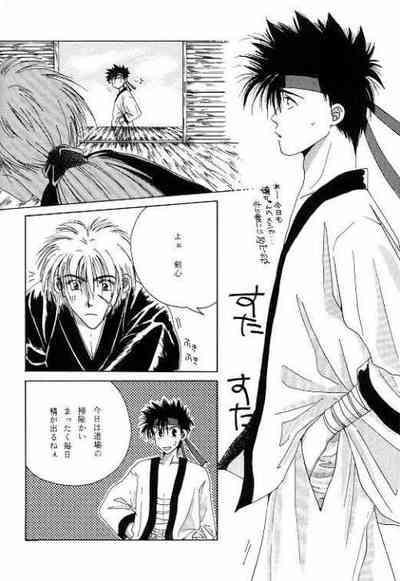 Tsukiyoi No Yuuwaku ACT 2 FULL MOON NIGHT 3