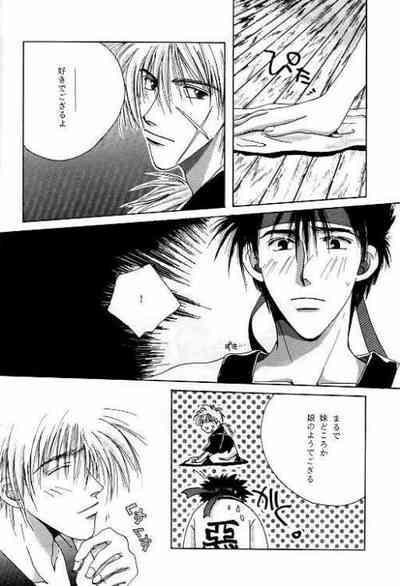 Tsukiyoi No Yuuwaku ACT 2 FULL MOON NIGHT 5