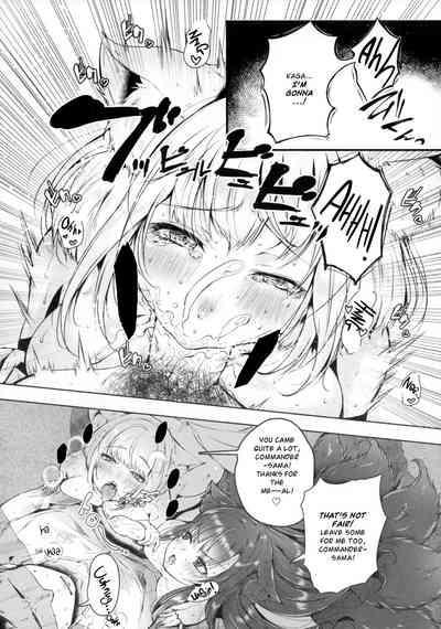Hatsujou Kitsune ni Asobarete... | Toyed by foxes in heat 8