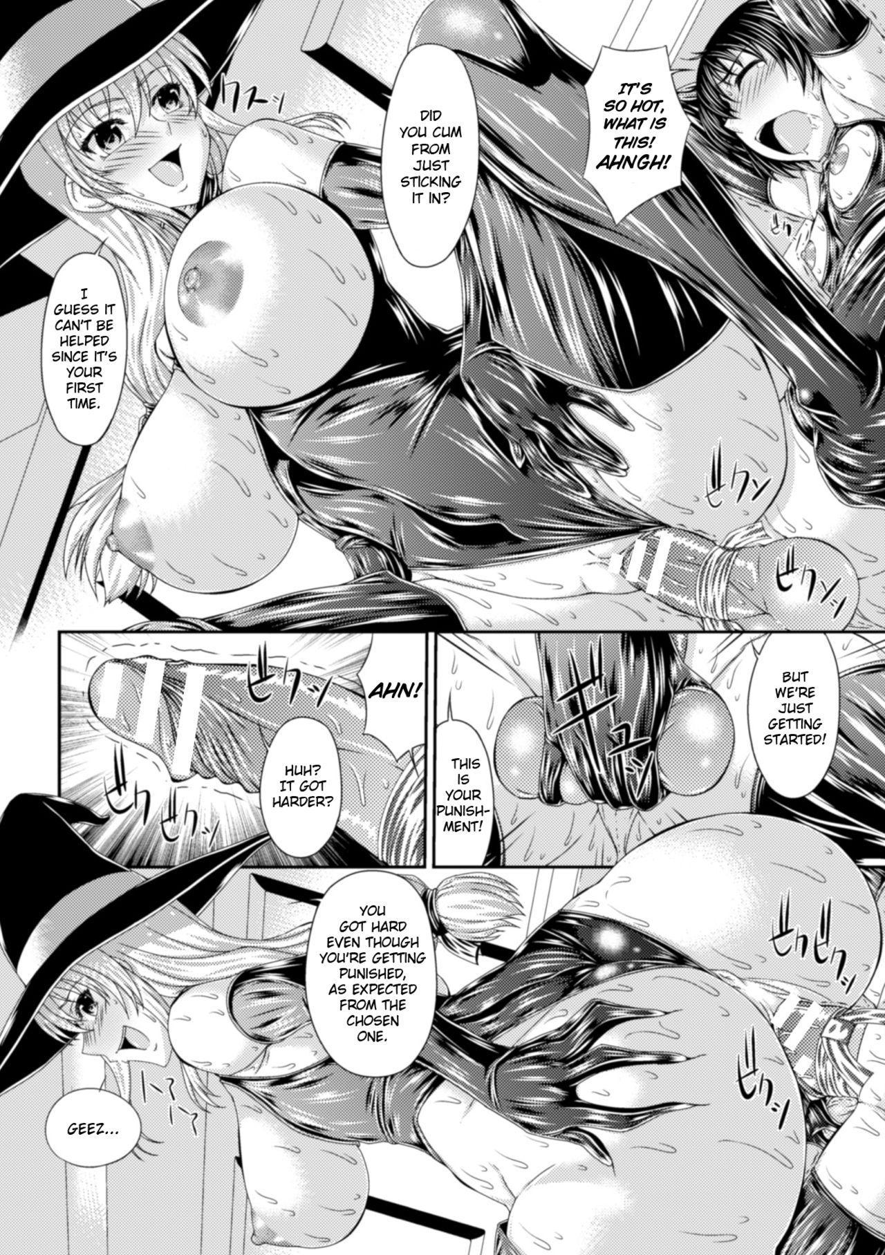 Bondage Majo No Isekai Shoukan Shota Sakusei Gishiki Ch. 1-3 17