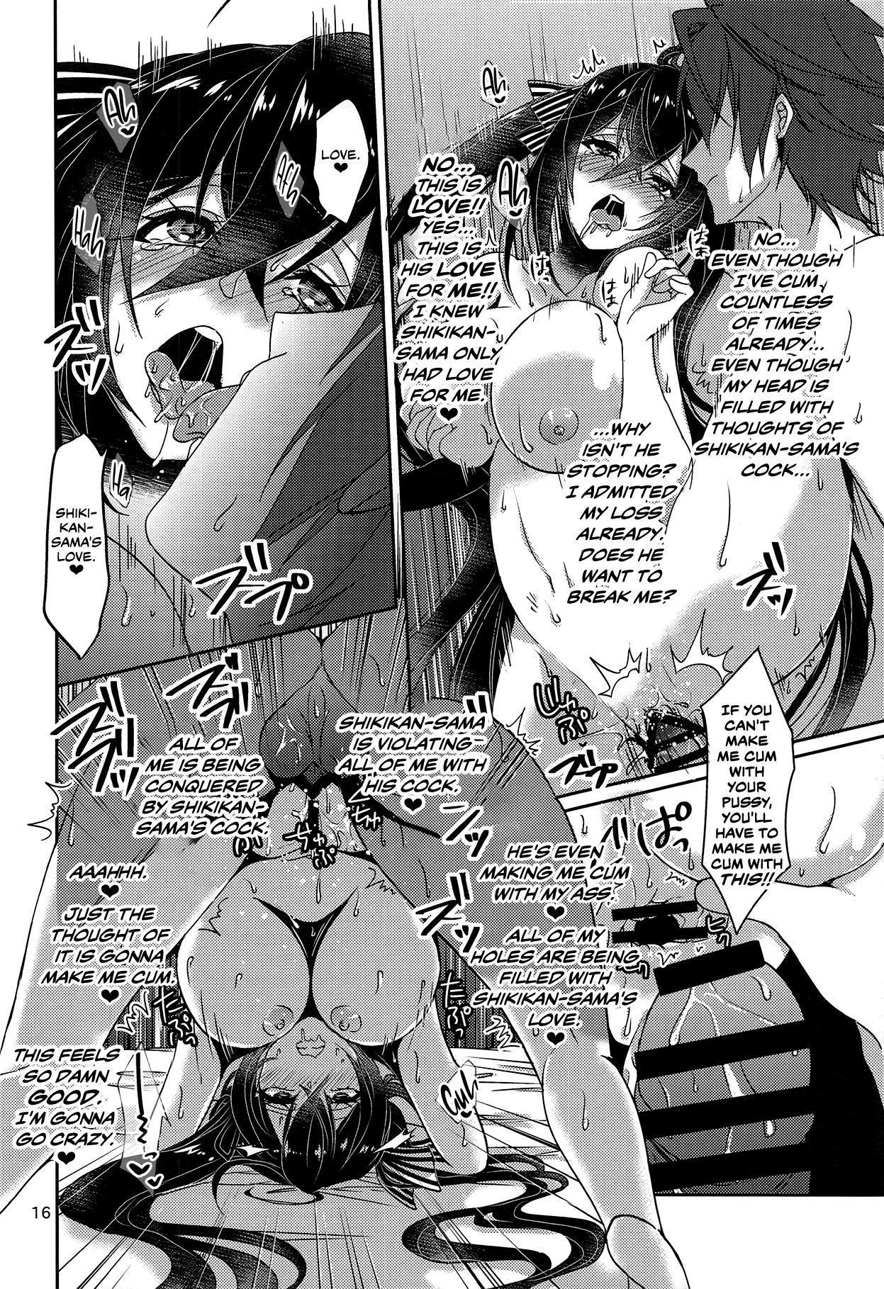 Taihou no Shitsukekata | How To Discipline Taihou 16