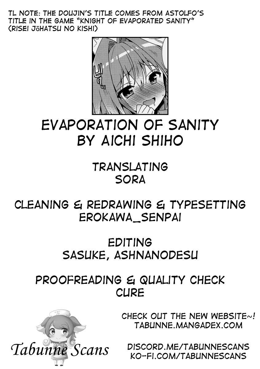 Risei Jouhatsu   Evaporation of Sanity 14