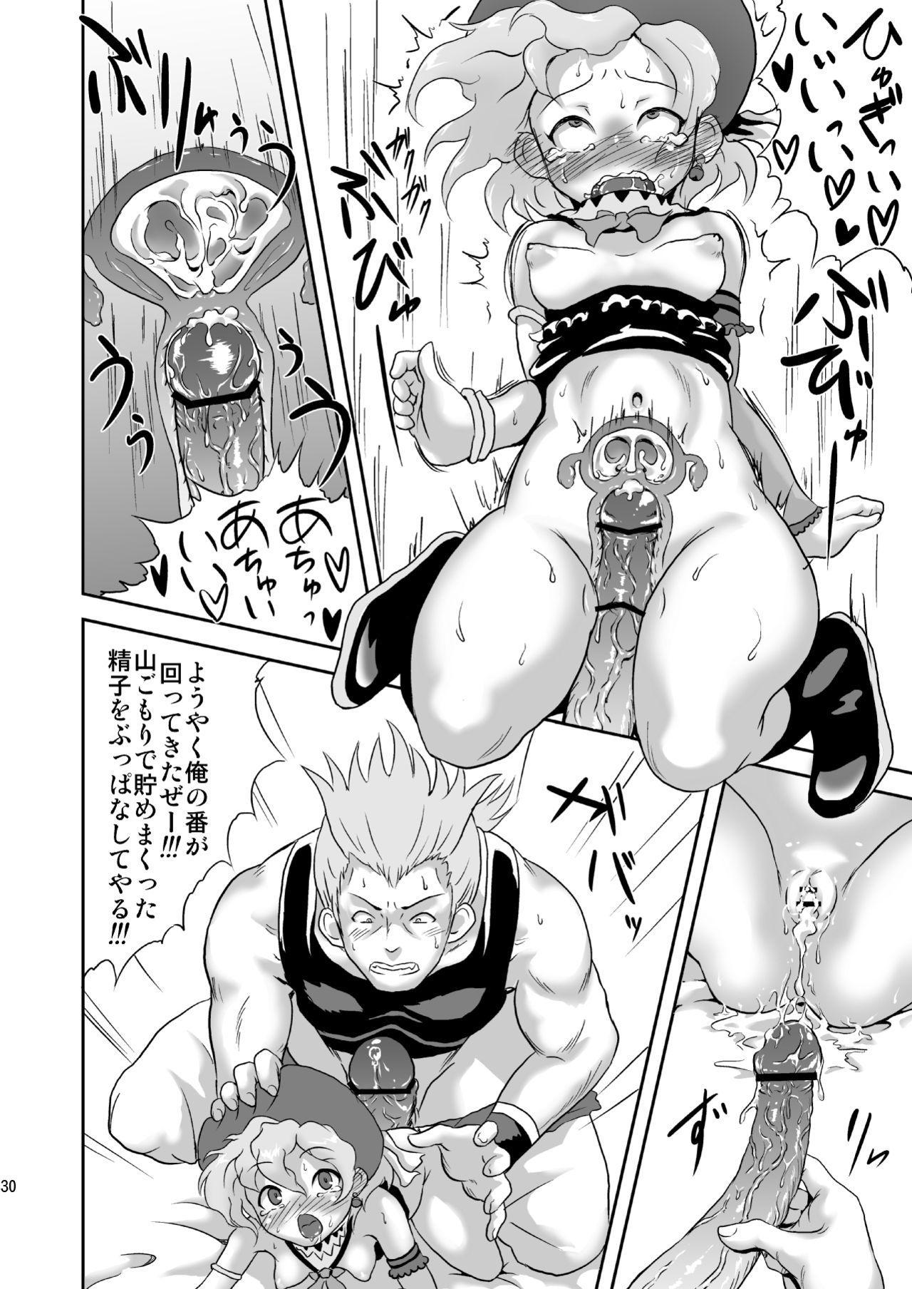 Relm-tan no Hajirai Sketch 28