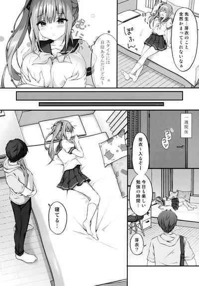 Suimin gakushu ~Kyonyuu no Oshieko ha Okasaretagari~ 4