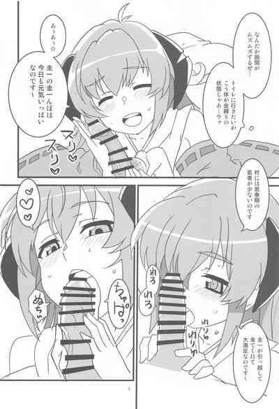 Sanjou Gattai Higurashi GO! 2