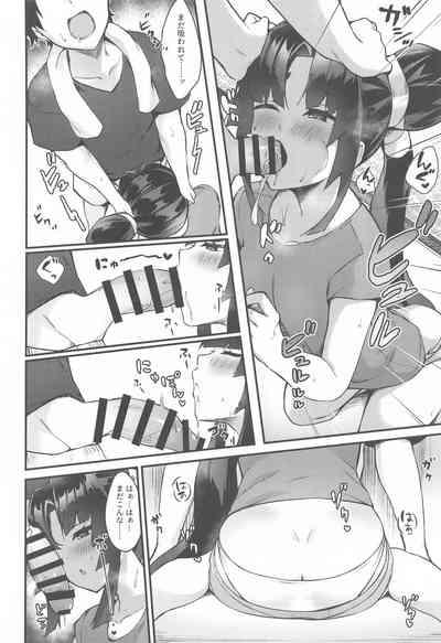 Ushiwakamaru to Kurasu dake 8