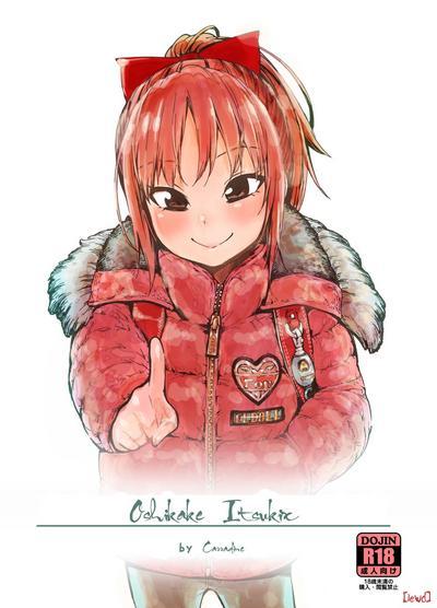 Oshikake Itsukix 0