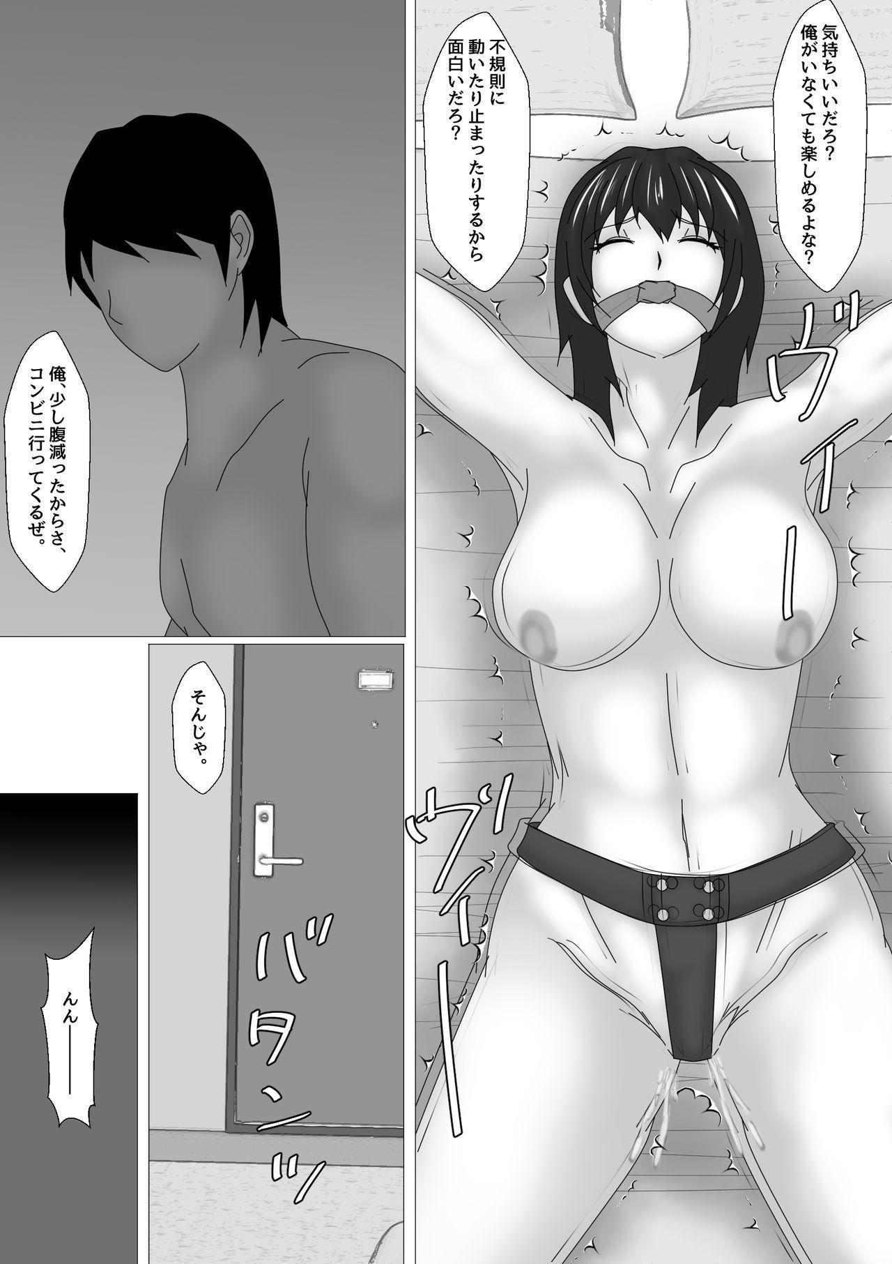 Onna Kyoushi Shinozaki Rin no Choukyou Kiroku 66