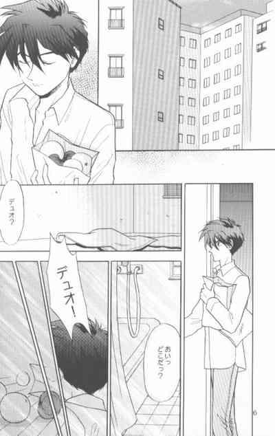 Hiiro no Kokuin 1 1