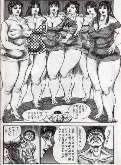 "Hiroshi Tatsumi Book 2""Group Of Merciless"" 10"