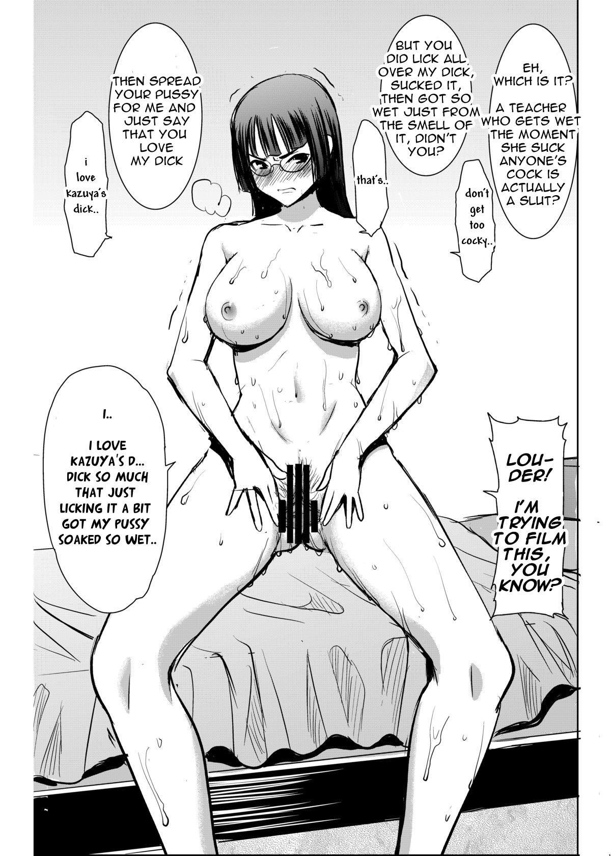 UnSweet Kurose Katsuko Plus Are Kara 21