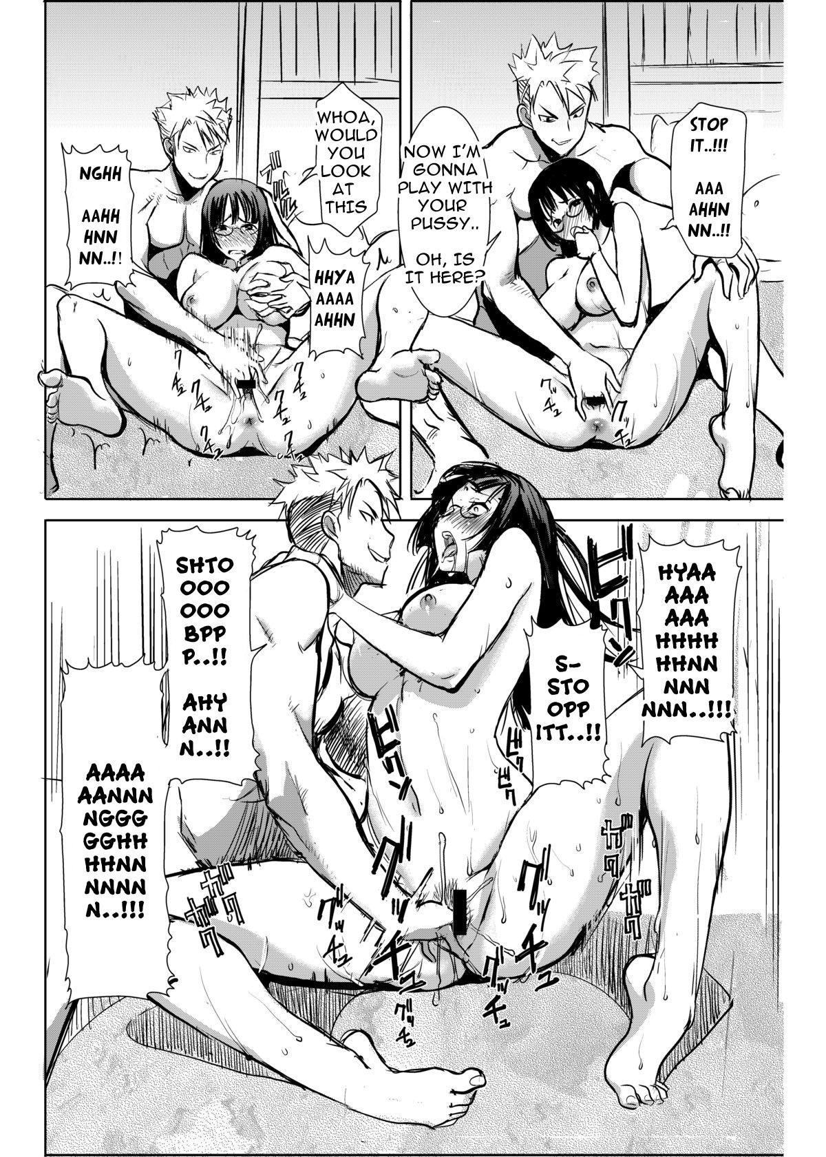 UnSweet Kurose Katsuko Plus Are Kara 22