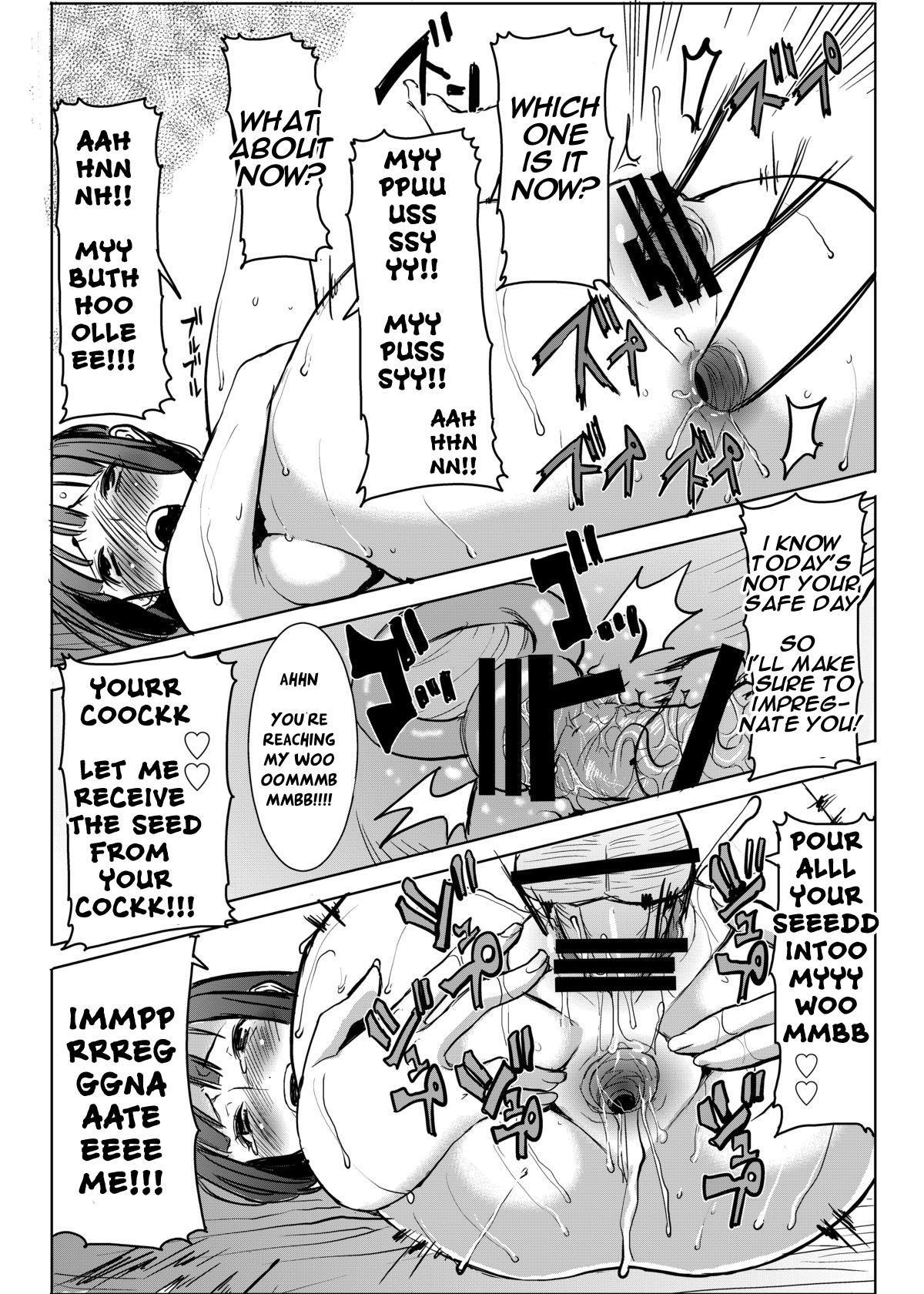 UnSweet Kurose Katsuko Plus Are Kara 70
