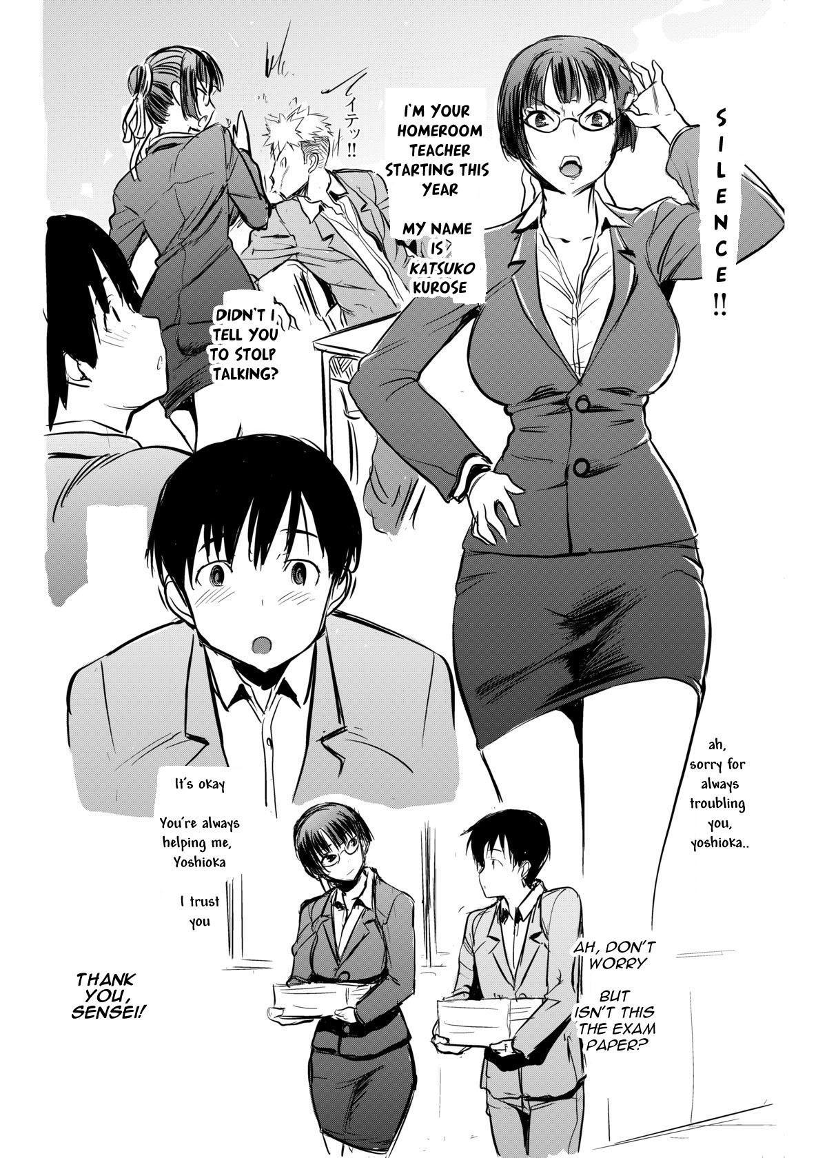 UnSweet Kurose Katsuko Plus Are Kara 8