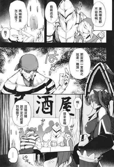 Senchou no Wakarase Haishin Nandawa! 2