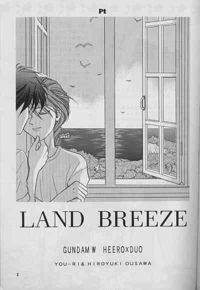 LAND BREEZE 1
