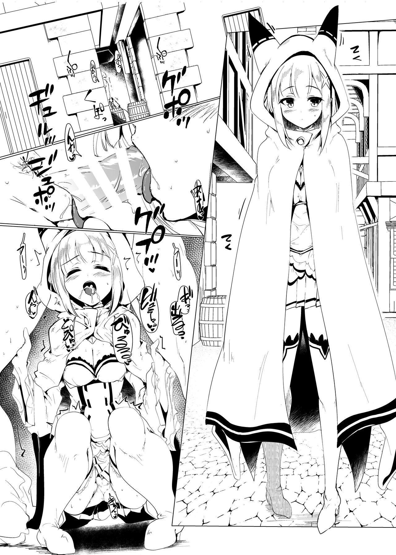 Re: Zero kara Hajimeru PachiSlot Seikatsu 20