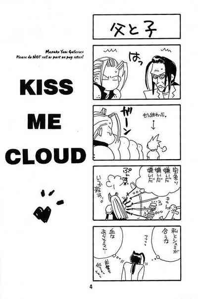 KISS ME CLOUD 2