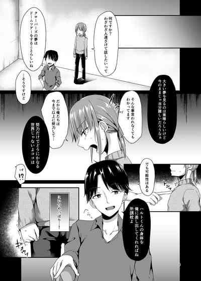 Shounen Idol wa Utaenai 6