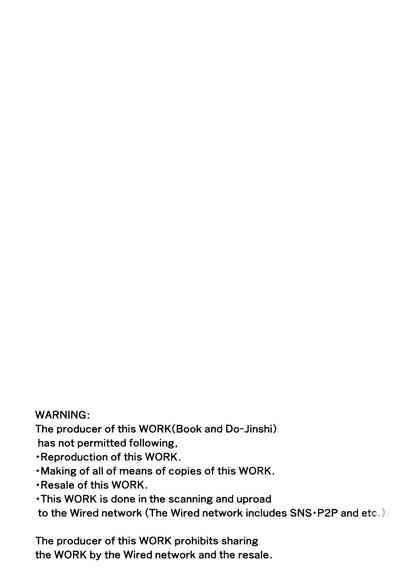 Hakuro ochiru | Fall of White Dew 2