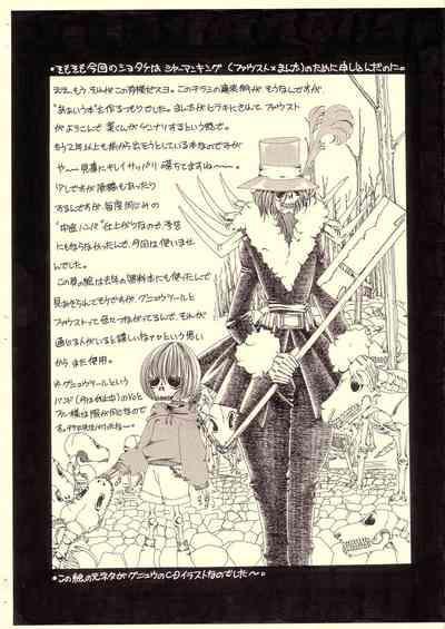 Daiichi Shounen Gokuhi Souko 4