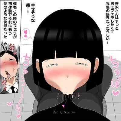Gakkou no InChara Joshi to Christmas ni Pakopako suru Hanashi 4