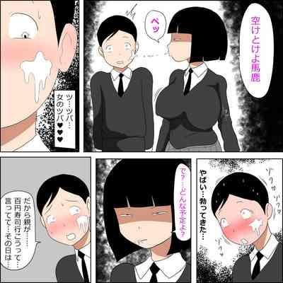 Gakkou no InChara Joshi to Christmas ni Pakopako suru Hanashi 8