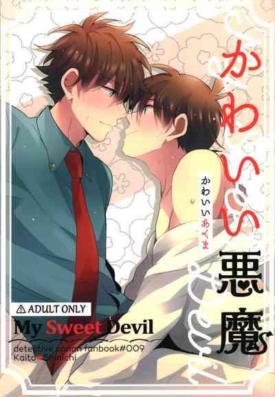 Kawaii Akuma | My Sweet Devil 0
