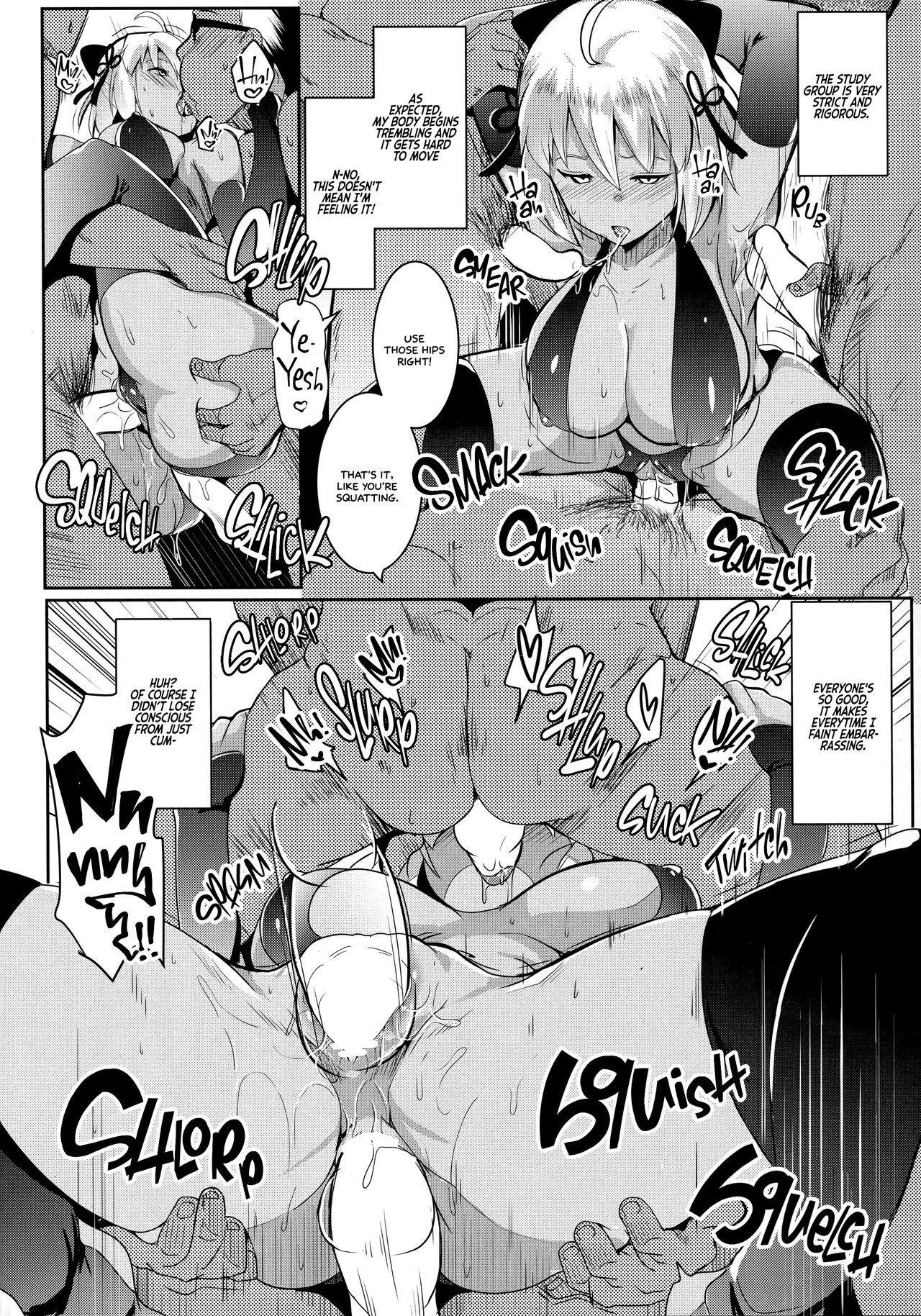 Majin-san wa Commu Shitai 14