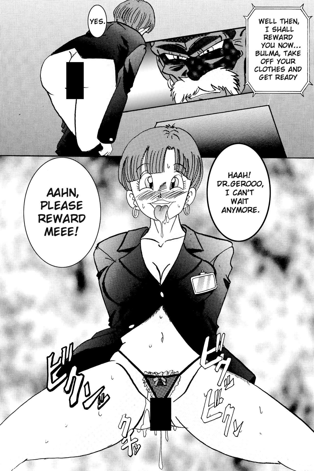 [Light Rate Port Pink] Tanjou!! Aku no Onna Senshi Jinzou Ningen 18-gou Sennou Kaizou Keikaku -Joshou- (Dragon Ball Z) [English] [ChoriScans] 11