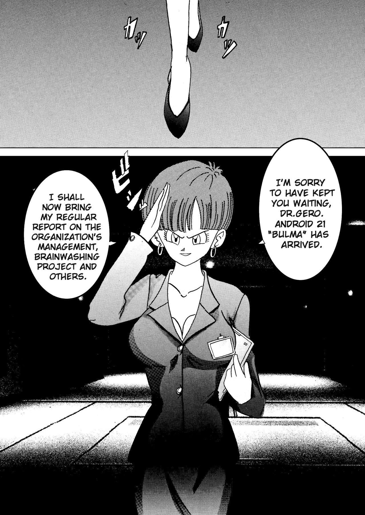 [Light Rate Port Pink] Tanjou!! Aku no Onna Senshi Jinzou Ningen 18-gou Sennou Kaizou Keikaku -Joshou- (Dragon Ball Z) [English] [ChoriScans] 2