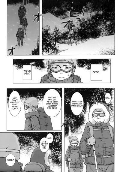 Monokemono Hachi-ya | Ghost Story Eighth Night 1