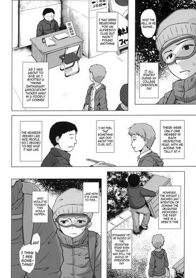 Monokemono Hachi-ya | Ghost Story Eighth Night 2