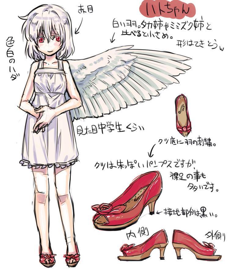 Bird girls stories 14