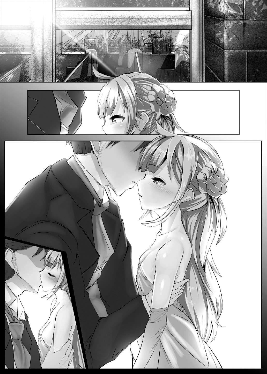 Aisarete Okkiku Narimashita | Love Made Them Bigger 1