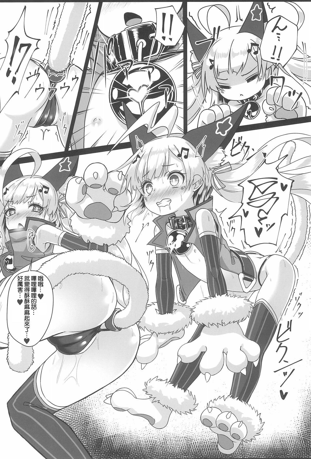 Shikikan... Mite Mite Pako-pako Dekiru yo? 10