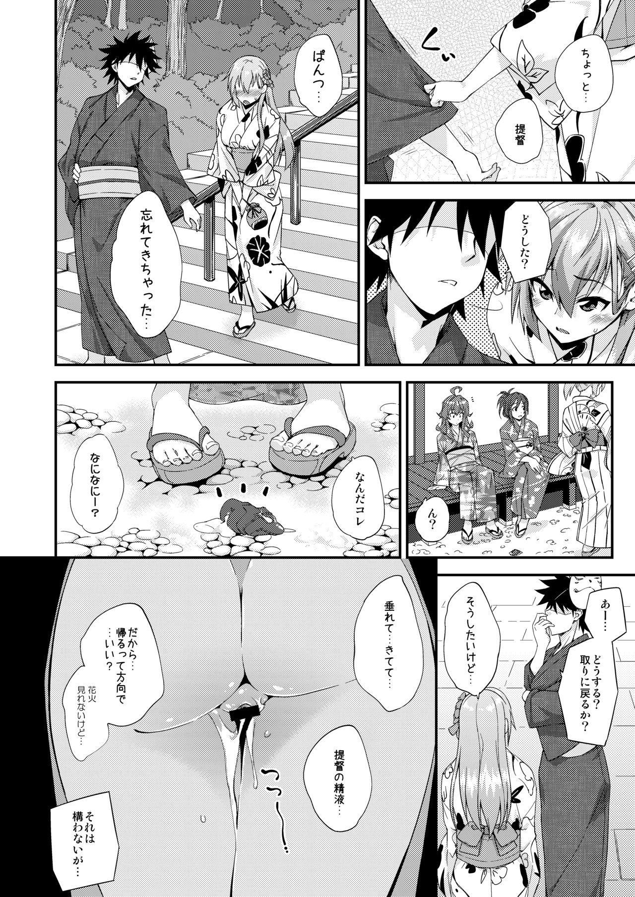 Suzuya to Dousuru? Nani Shichau? 13 10