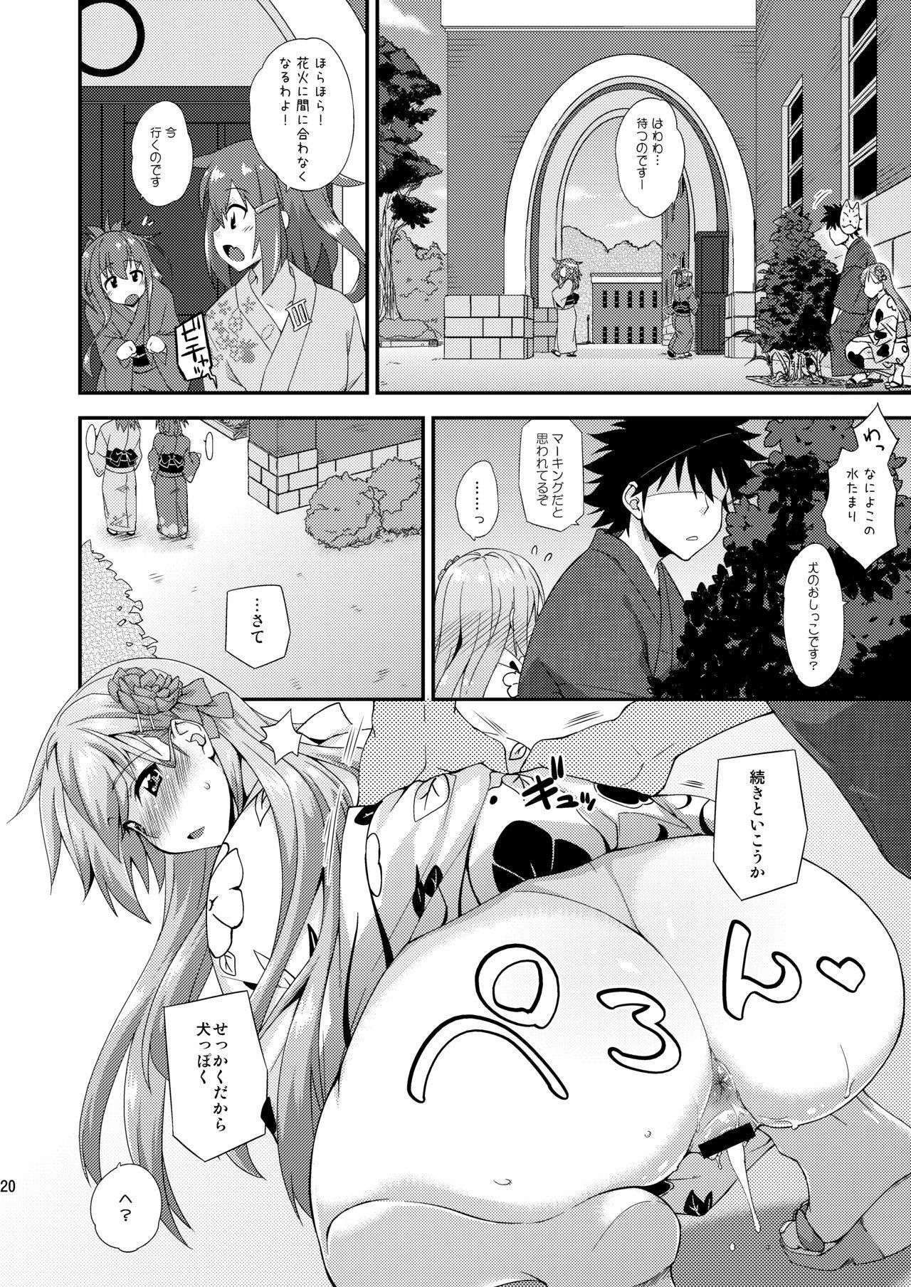 Suzuya to Dousuru? Nani Shichau? 13 18