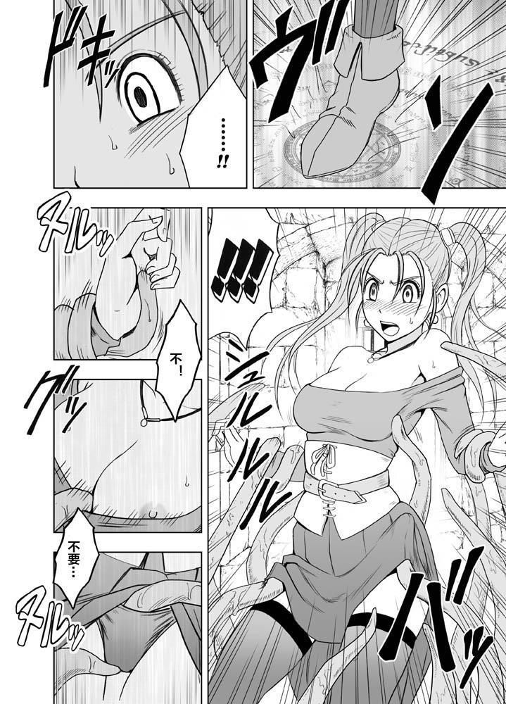 Sora to Umi to Daichi to Midasareshi Onna Madoushi R 34