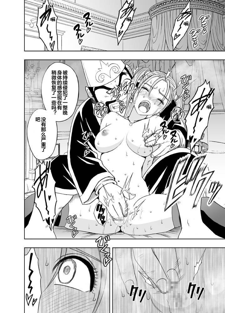 Sora to Umi to Daichi to Midasareshi Onna Madoushi R 44