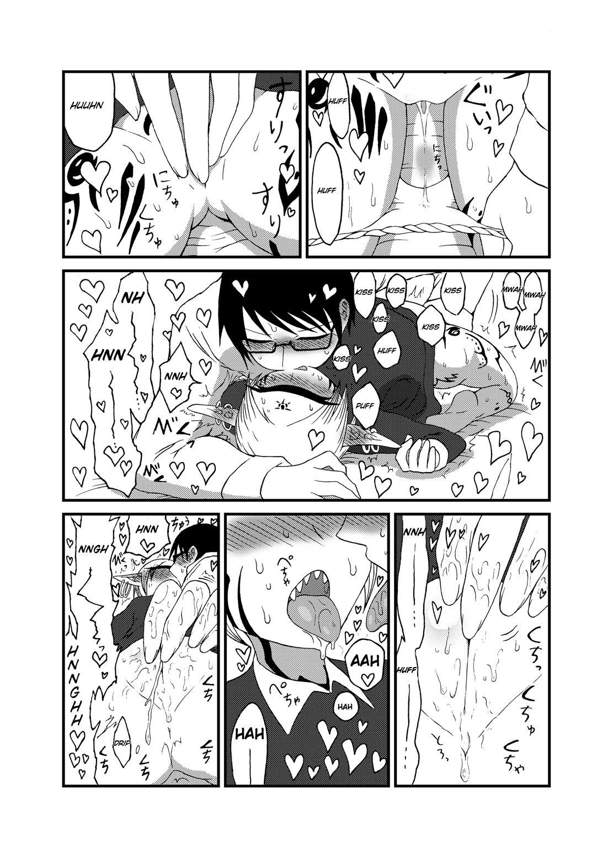 Mikai no Chi de Hirotta Nazo Gengo Tangan-chan o Maid to Shite Yatotte Icha Love suru Hon 3.5 10